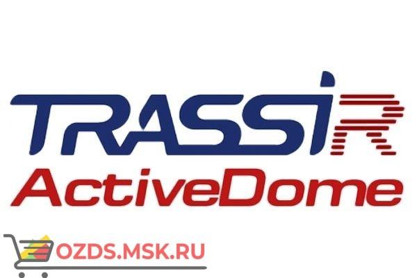 TRASSIR ActiveDome+: Модуль управления камерами