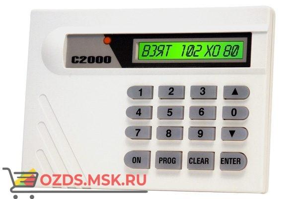 Болид С2000 К Клавиатура с ЖКИ