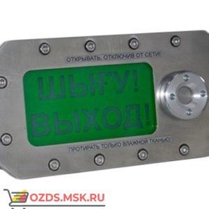 Спектрон ТСЗВ-Exd-Н-Прометей 12-36 В РИП: Оповещатель