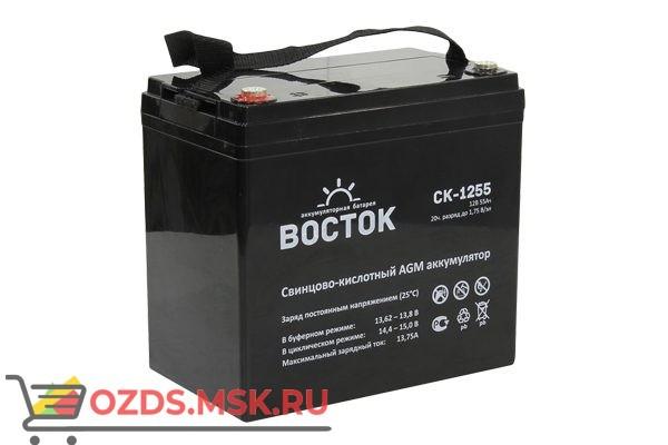 Восток СК-1255 Аккумулятор