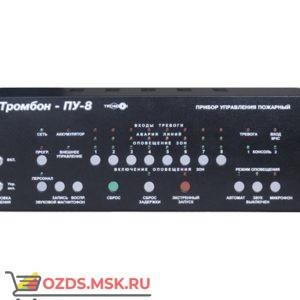 Тромбон-ПУ-8 Прибор управления