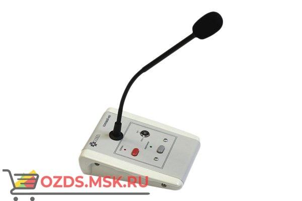 МЕТА 8548Х пульт микрофонный
