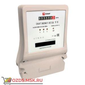 EKF PROxima СКАТ 30206П: Счетчик электроэнергии