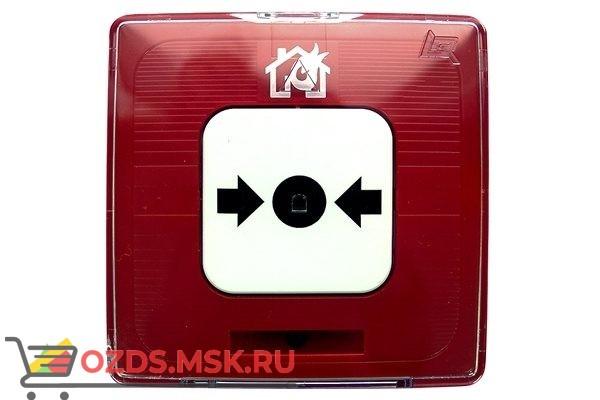 Рубеж ИПР 513-10  ручной: Извещатель пожарный
