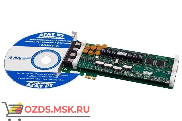 СПРУТ-7/А-9 PCI-Express: Система записи телефонных разговоров