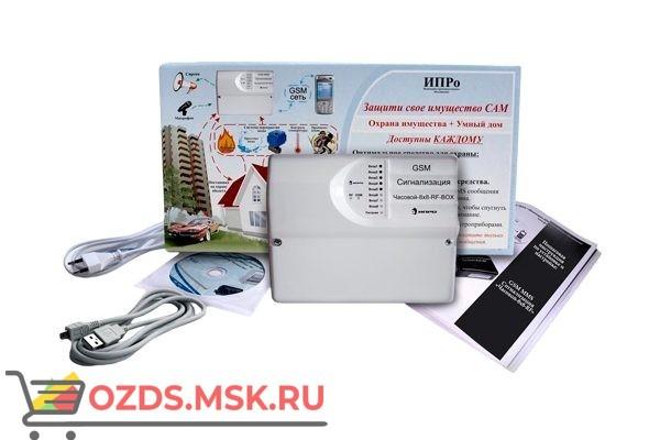 """Ipro GSM-сигнализация """"Умный часовой-8x8-RF BOX"""" (прибор без датчиков)"""