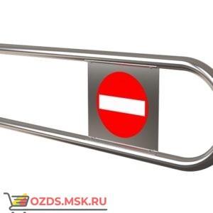 Ростов-Дон Дуга на калитку ОК61