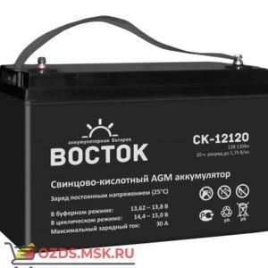 Восток СК-12120 Аккумулятор