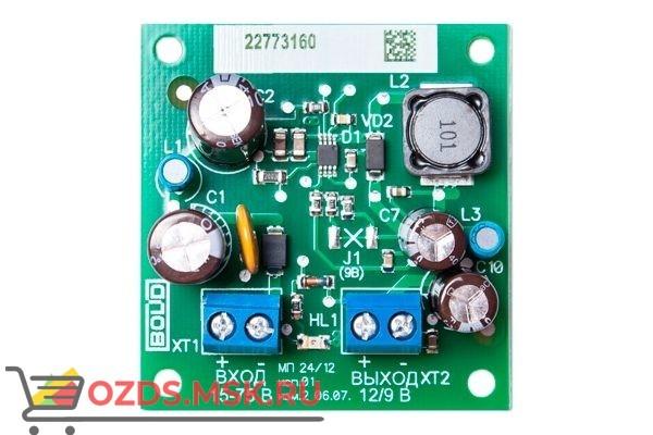 Болид МП 24/12В исп. 01 Модуль преобразователя