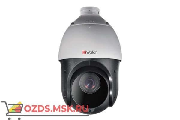 HiWatch DS-T215 (5-75 мм)