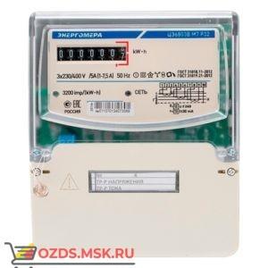 Энергомера 763208 ЦЭ 6803В/1 1Т 220/400V 1-7,5А 4пр М7 Р32: Счетчик 3ф