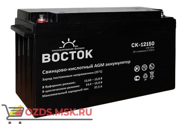 Восток СК-12150 Аккумулятор