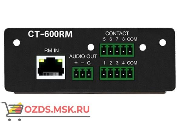 Inter-M CR-600RM Интерфейсный модуль