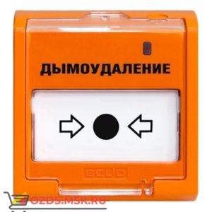 Болид УДП 513-3М ИСП.02 Элемент дистанционного управления