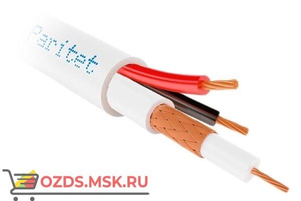 Паритет КВК-В-3 ф 2х0,50: Кабель