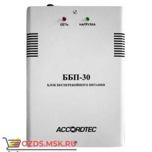 AccordTec ББП-30 (исп. 1): Блок бесперебойного питания