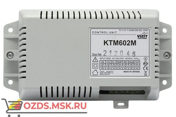 Vizit КТМ602M Контроллер ключей
