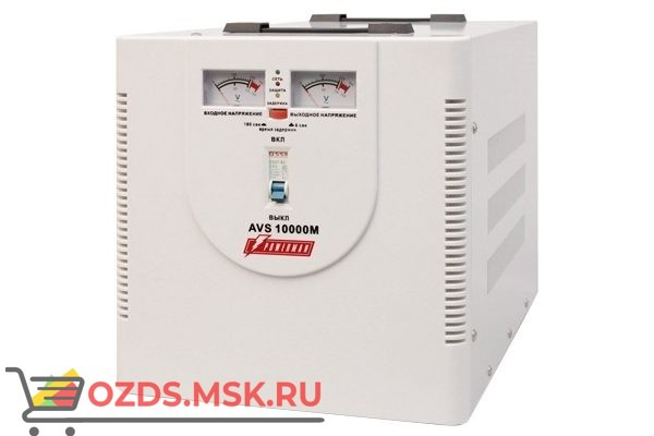 PowerMAN AVS 10000M Стабилизатор