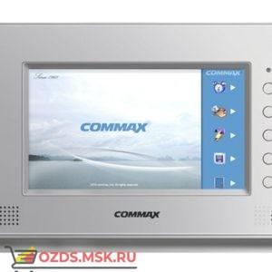 Commax CDV-71AM  (серебро): Монитор видеодомофона