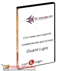 Iron Logic Guard Light-1/1000L: Лицензия