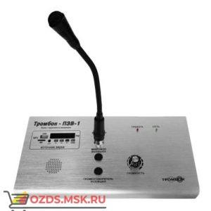 Тромбон ПЗВ-1: Пульт звукового вещания