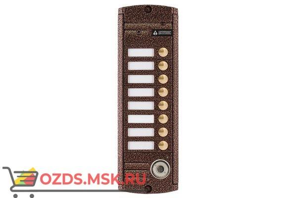 Activision AVP-458 (PAL) TM (антик): Видеопанель