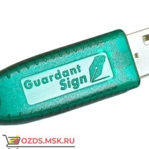 Болид Guardant/USBKey Обмен ключа защиты Guardant на USBKey