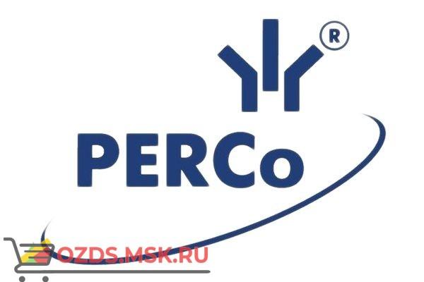 """PERCo-SM17 Модуль """"Автотранспортная проходная"""""""
