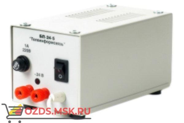 Телеинформсвязь БП-24-5 Блок питания