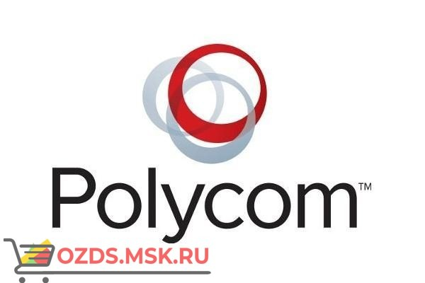 Polycom Group Series Multipoint License-6-way on Group 500 or 8-way on Group 700 ПО