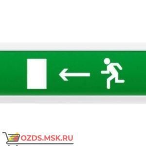 Рубеж ОПОП 1-8 12В Выход+стрелка влево: Оповещатель