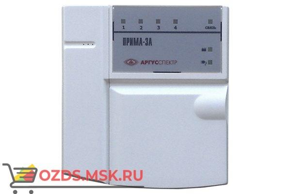 Аргус-Спектр Прима-3А Устройство оконечное объектовое без БФ