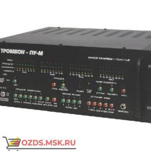Тромбон-ПУ-М-32 Прибор управления