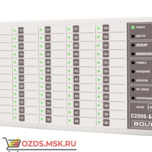 Болид С2000 БКИ: Блок контроля и индикации