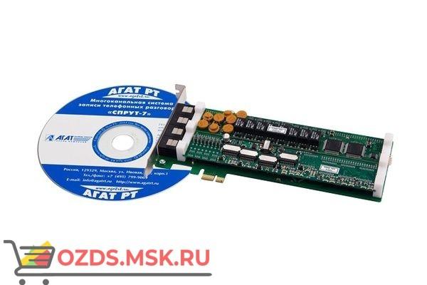 СПРУТ-7/А-10 PCI-Express: Система записи телефонных разговоров