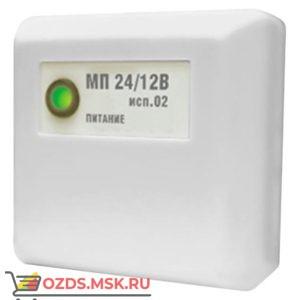 Болид МП 24/12В исп.02 Модуль преобразователя напряжения