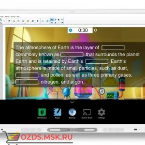 SMART SBID-MX286: Интерактивная панель