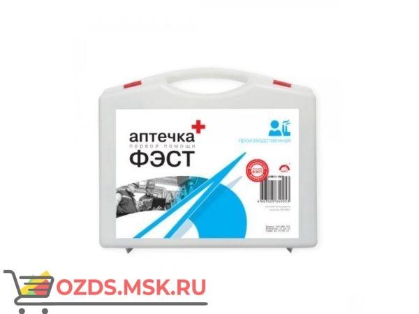 Аптечка производственная на 30 человек (пластиковый чемодан)