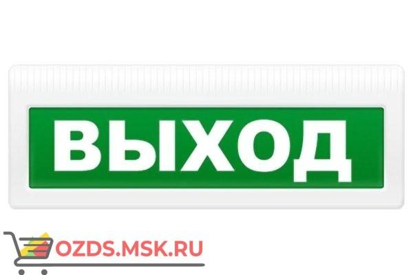 Арсенал безопасности Молния-12 ЛАЙТ Выход, Табло