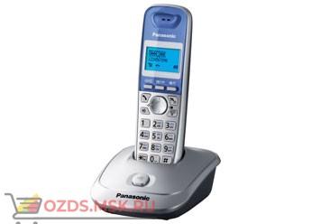 Panasonic KX-TG2511RUS-, цвет серебристый металлик: Беспроводной телефон DECT (радиотелефон)