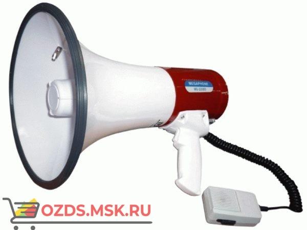 MG 220 RC: Электромегафон