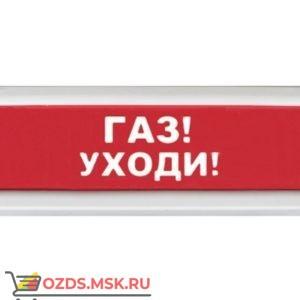 Рубеж ОПОП 1-8 12В Газ уходи: Оповещатель