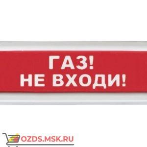 Рубеж ОПОП 1-8 12В Газ не входи: Оповещатель
