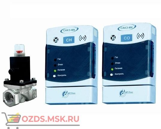 САКЗ-МК-2-1А DN 20 БЫТОВАЯ Система автоматического контроля загазованности