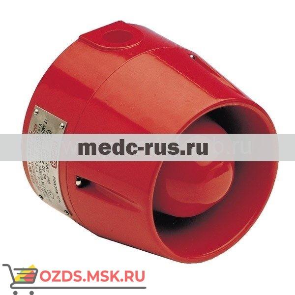 Взрывозащищенная звуковая сирена MEDC DB7P-2