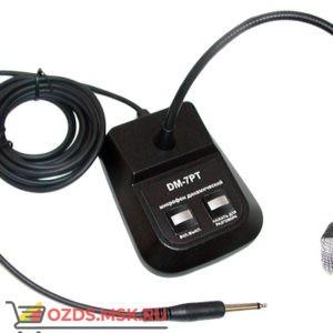 Тромбон DM-7PT Микрофон