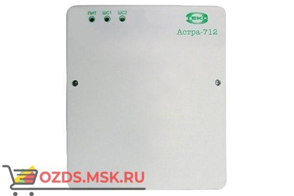 Астра-7122 Прибор приемно-контрольный охранно-пожарный, 2 ШС, ИП