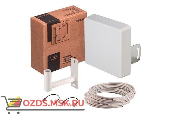 KROKS KSS15-3G4G MIMO Комплект для усиления 3G4G сигнала