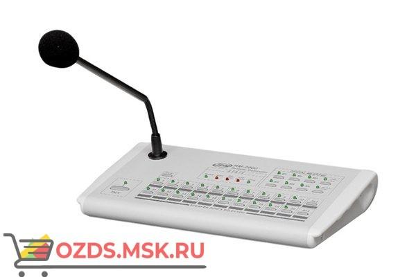 JDM RМ-2000 Пульт