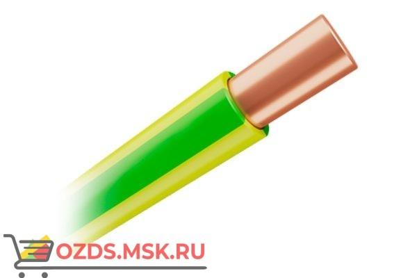 ВВГнг(А)-LSLTx 1х4 (жз): Кабель
